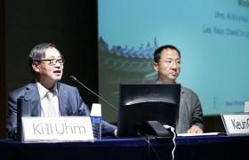 2015 SRF, August 2015, Baekbum Kimkoo Mu…